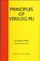 A Beginner's Guide to Verilog PLI